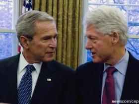 Bush Clinton Debate