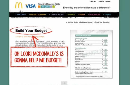 mcdonalds budget site