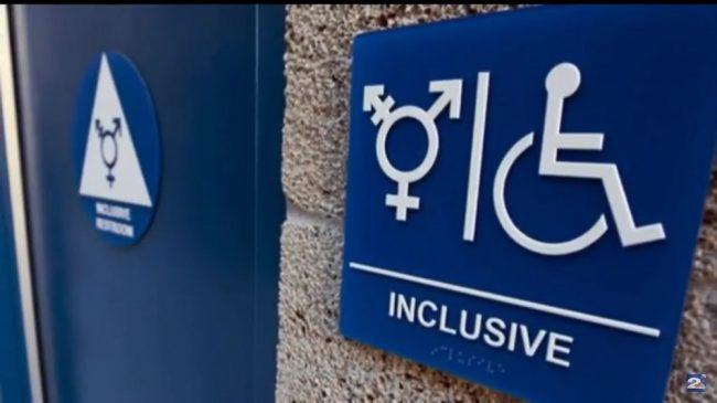 LGBT_Bathroom