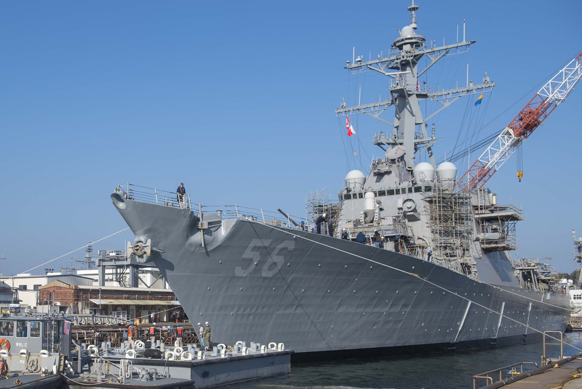 USS John McCain at Yokosuba Naval Base, Japan