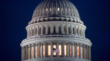 US capitol building washingon dc congress