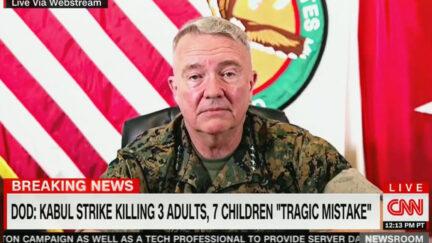 General McKenzie Grilled on US Airstrike